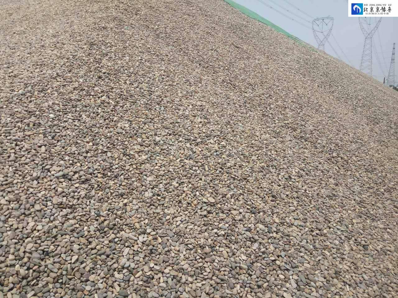 3-5公分鹅卵石