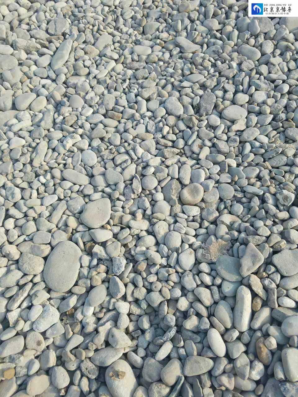 3-8公分鹅卵石
