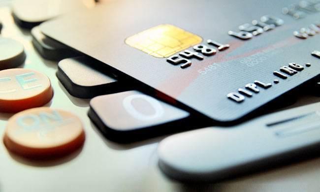 银联信用卡还款平台