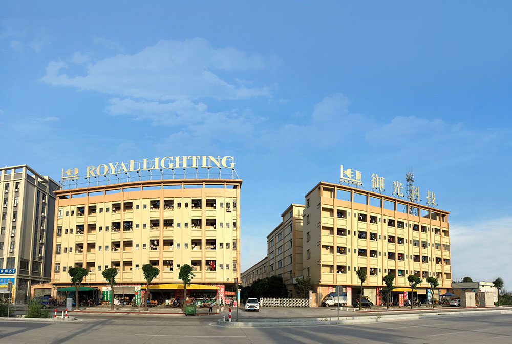 new factory of royal lighting was established in 2017 御光科技