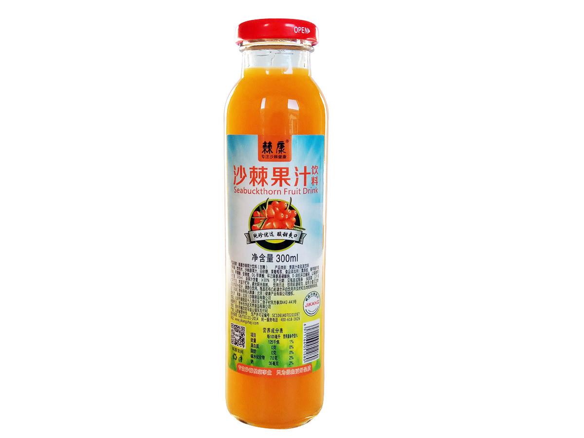 300毫升沙棘果汁