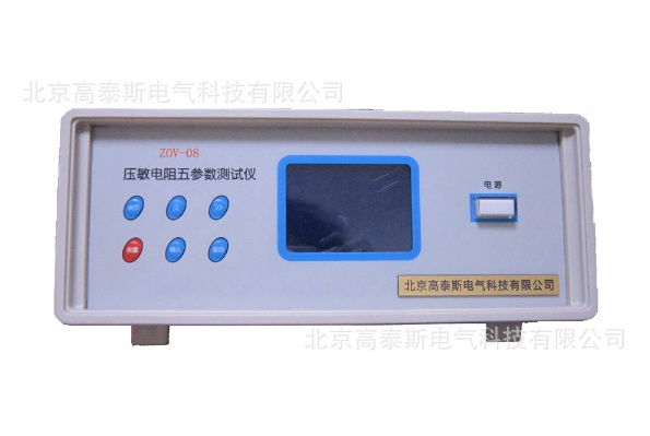 压敏电阻五参数测试仪,液晶显示,智能控制,计算机数据传输管理
