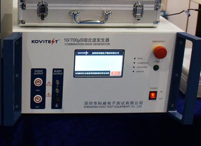 10/700us电压波发生器