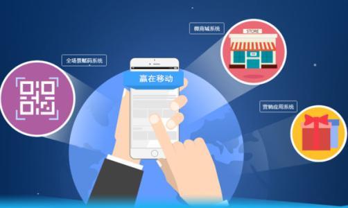 看河北微信营销解读微分销具体是什么