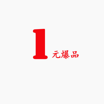 A股全部上市公司 【汇总名单】