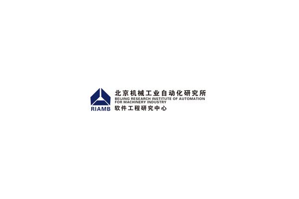 北京机械工业自动化研究所