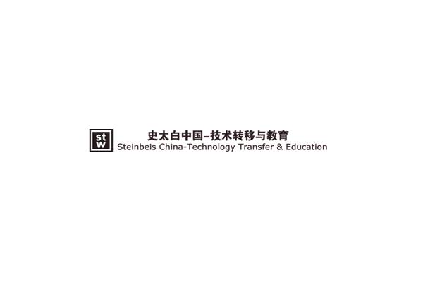 史太白中国