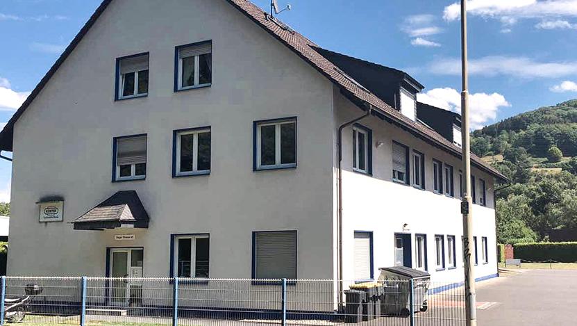 莱茵科斯特全球研发中心,德国北威州伊瑟隆