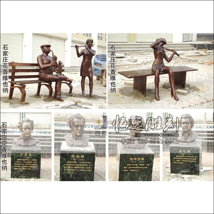石家庄花香维也纳-铜雕工程-HYTD-5001