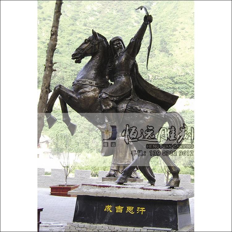 铜雕人物-成吉思汗-HYTD-1005