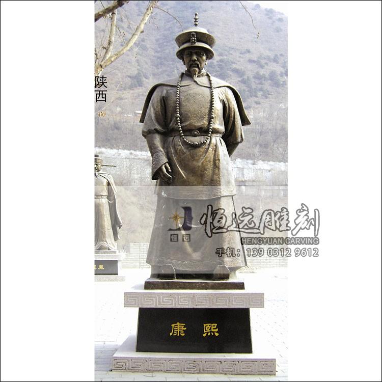 铜雕人物-康熙-HYTD-1001