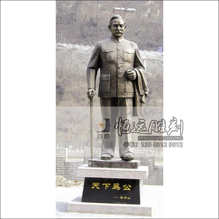 铜雕人物-孙中山-HYTD-2002