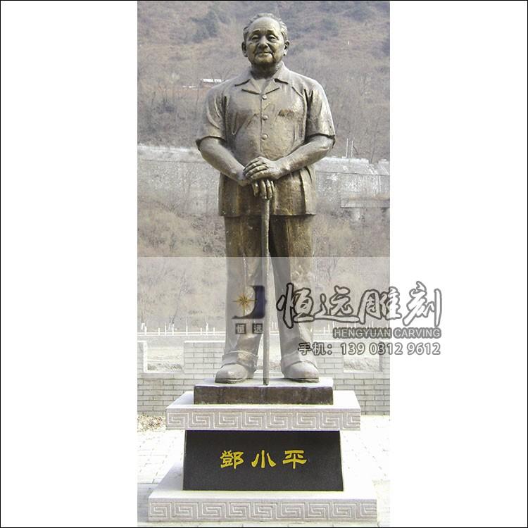 铜雕人物-邓小平-HYTD-2003