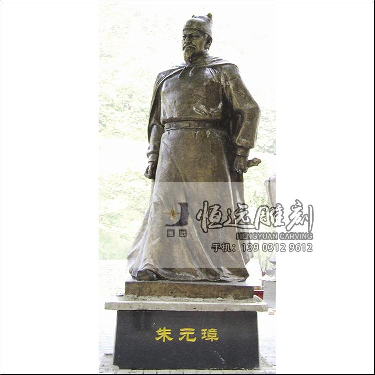 铜雕人物-朱元璋-HYTD-1003