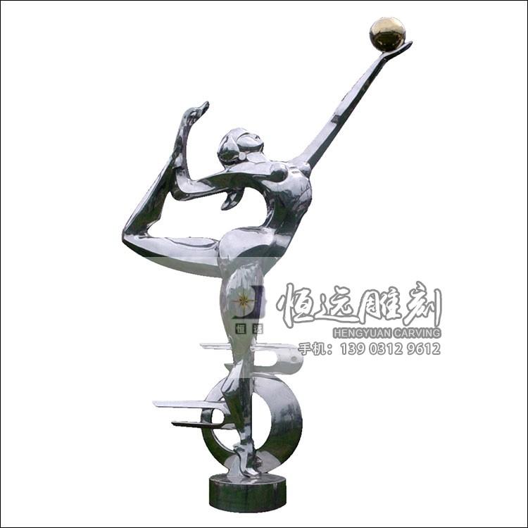 不锈钢雕塑-BXG-1001