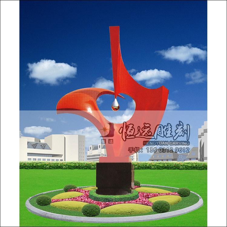 不锈钢雕塑-BXG-1007