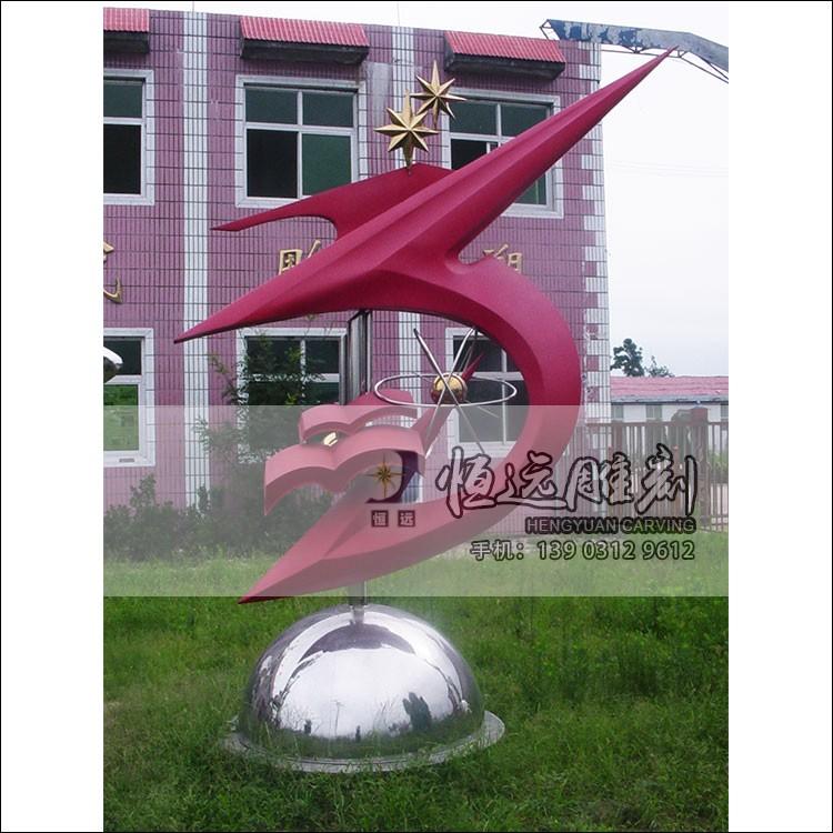 不锈钢雕塑-BXG-1008