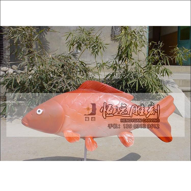 仿真雕塑-红鲤鱼-FZY1001