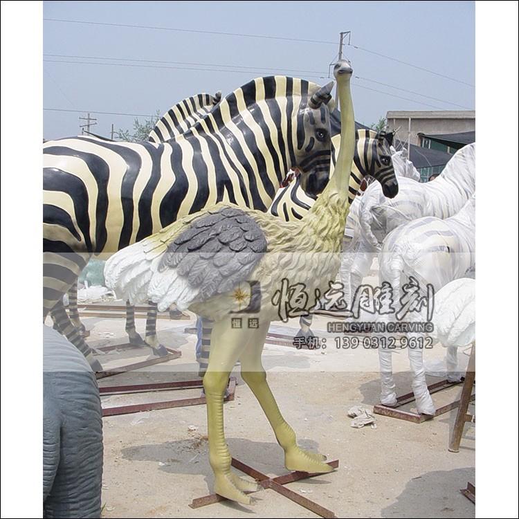 仿真雕塑-鸵鸟-FZTN1001