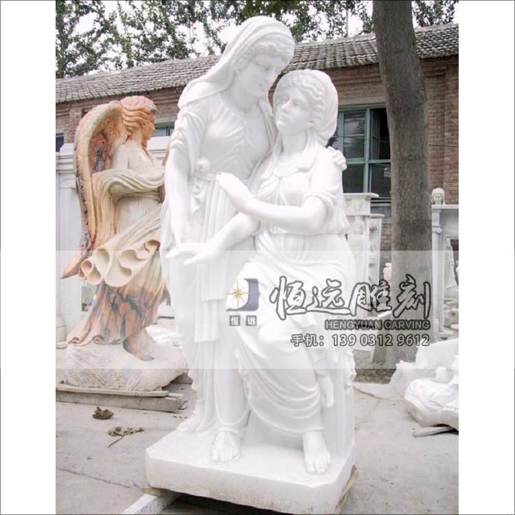 西方人物-曲阳石雕-HYSD-1002