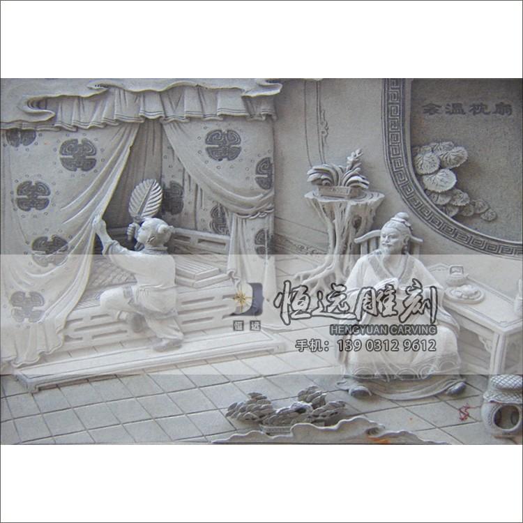浮雕-曲阳石雕-FD-1001