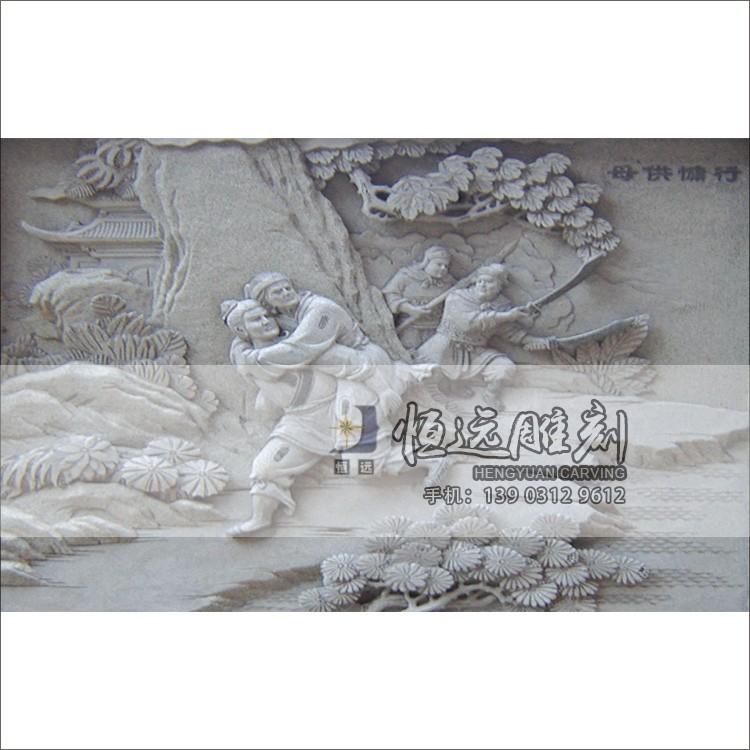 浮雕-曲阳石雕-FD-1003