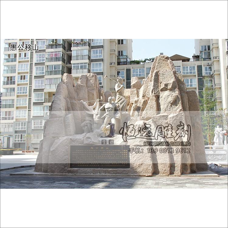 园林雕塑-曲阳石雕-YL-1006