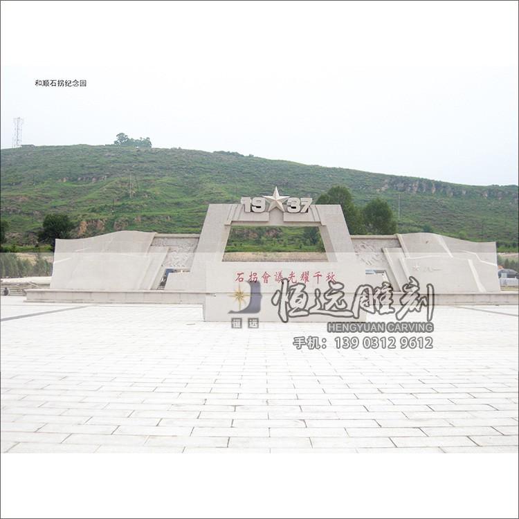 园林雕塑-曲阳石雕-YL-1007