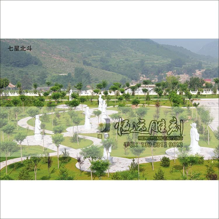园林雕塑-曲阳石雕-YL-1010