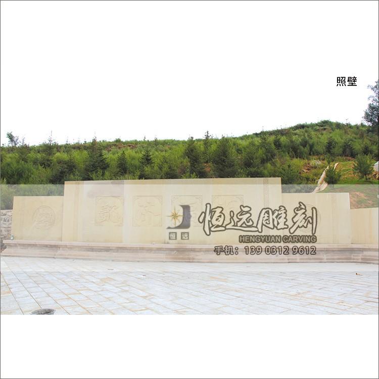 园林雕塑-曲阳石雕-YL-1012