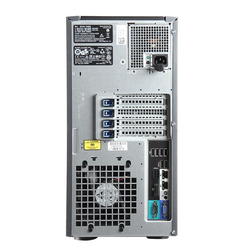 戴尔 DELL T330 塔式服务器(E3-1220V5/8G/1T*2 SAS/H330/DVD/350W电源)三年上门服务