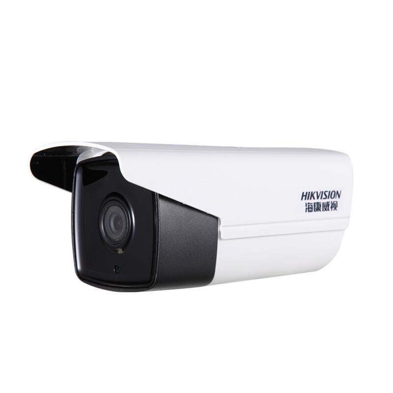 立伟世纪 海康威视监控设备套装2 4 8路同轴高清130万摄像头套餐 红外夜视家用 3路套装+可付费上门安装 不带硬盘