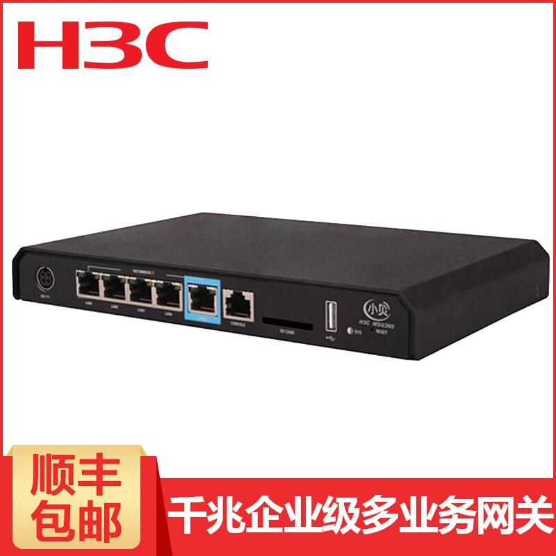 华三(H3C) MSG360系列企业级千兆路由器AC无线控制器一体机 MSG360-40 支持40AP