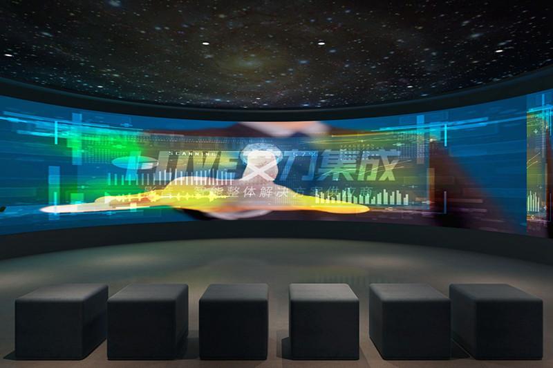 天蓬集团企业展厅
