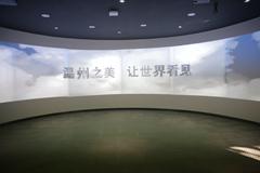 创意之星 闪耀温州--企业多媒体数字展厅