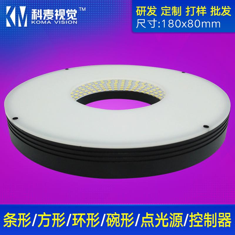 直射视觉光源环形180x80mm