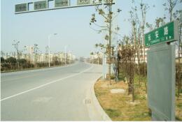 吴江人民路、长安路