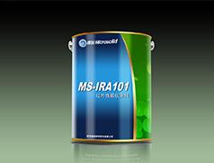 红外吸收涂料MS-IRA101