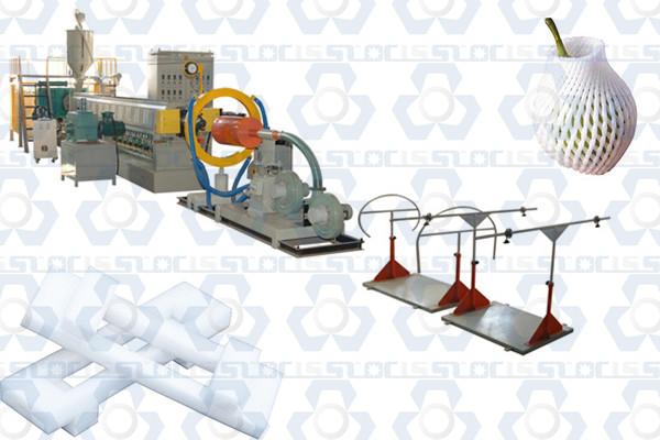 EPE Foam Pearl Wool Sheet Making Machine