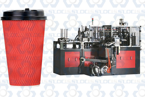 CS-80A Automatic Ripple Sleeve Paper Cup Making Machine