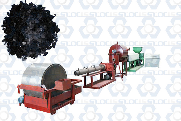 PE Wax Recycling and Production Line