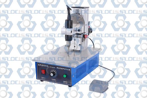 Manual Mask Ear Head Loop Welding Machine