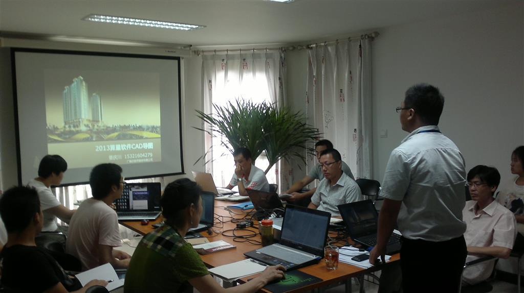 业务培训(2013)