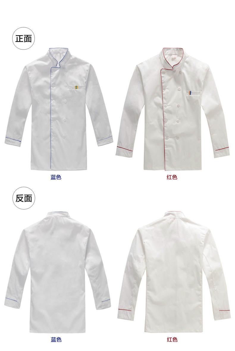 2017年天津新款长袖厨师工作服 防油去污饭店餐厅工作服上衣定做