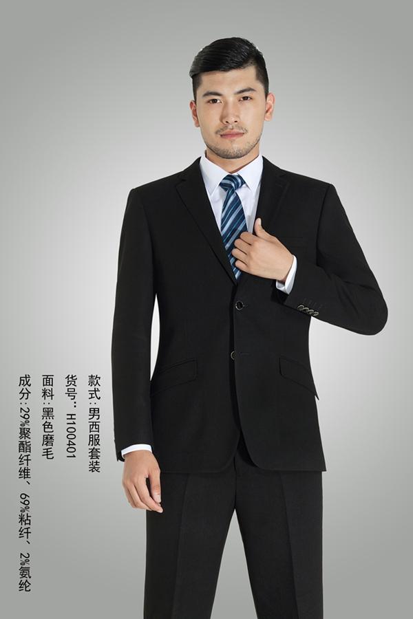 2016年新款男士西服套装修身职业正装商务新郎结婚礼服西装