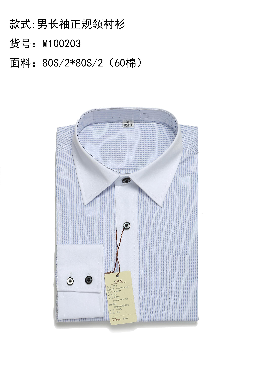 新款男女士长袖白色衬衫 韩版职业工作服 长袖翻领全棉外套