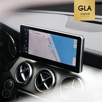 奔驰C200L|GLA200|CLA200|GLC260导航一体机倒车影像安卓大屏导航