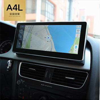 新老款奥迪a4l/q5改装升级大屏安卓智能导航一体机倒车影像