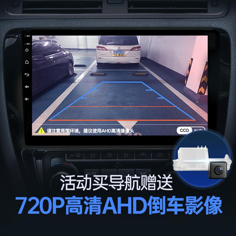 A1系列安卓智能大屏
