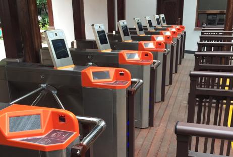 多用途人脸识别验证 九华山票务系统全新上线